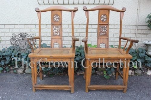 Pair 20th Century Chinese Elm Wood Chairs