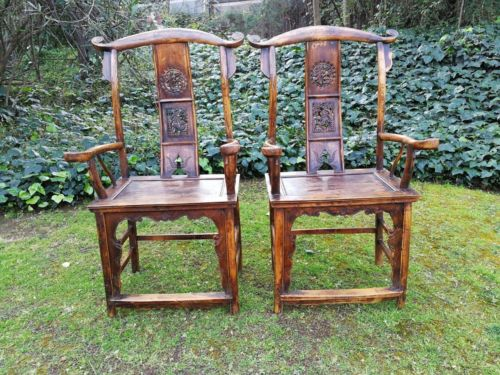 A Pair Of 19th Century Chinese Yoke Armchairs