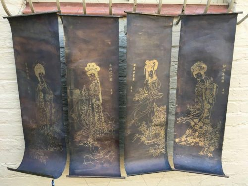 Set of 4 Old China Dynasty Copper Screen Set