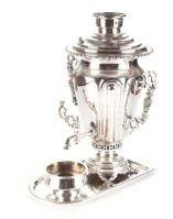 A Russian Electroplate Samovar Sku 8201 With Drip Bowl And Tray